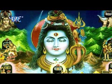 दर्शनवा दिहिले ना - Bam Bam Gunjata | Gajodhar | Bhojpuri Kanwar Bhajan