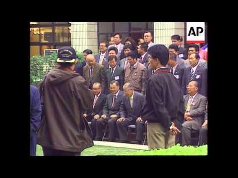 Taiwan - President Lee Teng-Hui Wins Election