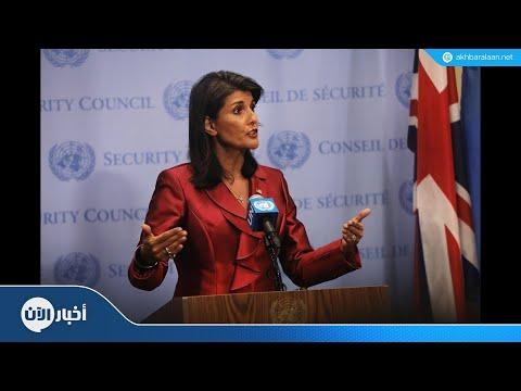 أمريكا لإيران: عليكم النظر للمرآة قبل اتهامنا بهجوم الأحواز  - نشر قبل 2 ساعة