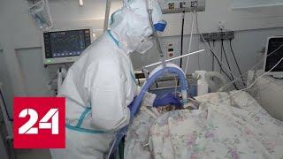 Коронавирус ставит новые антирекорды: ситуация в российских регионах - Россия 24