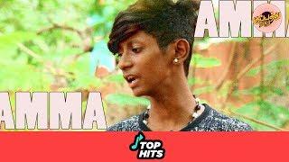 Aasa Patta Ellathayum-Super Hit Tamil Amma #gana Sentiment H D Video Song |#chennai gana |new gana