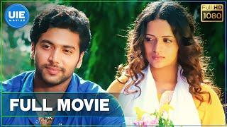 Deepavali | Tamil Full Movie |Jayam Ravi | Bhavana | Raghuvaran | Vijayakumar