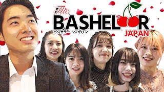 大型童帝企画「THE BASHELOR JAPAN🍒」ー特報ー バシェラー