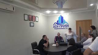 тренинг подготовка переговорщиков в АСК Недвижимость Оренбург