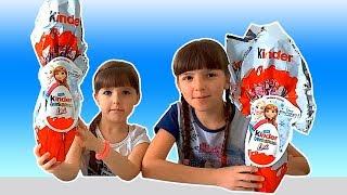 БОЛЬШИЕ ШОКОЛАДНЫЕ ЯЙЦА СЮРПРИЗ ХОЛОДНОЕ СЕРДЦЕ  Видео На Канале ELMALI