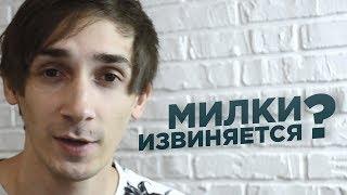 YOUTUBE CRITIC #13 - 10 ЧЕРЕПОВ / #ВИТАЛЯВЕРНИСЬ