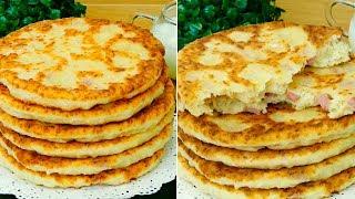 Этот рецепт много десятилетий удивляет своим вкусом - лепешки с ветчиной и сыром! | Appetitno.TV