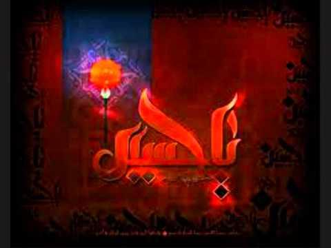 Nusrat Fateh Ali Khan Sun Dard Kahani Karbal Dee