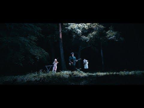 レルエ「プレイアデス」MV