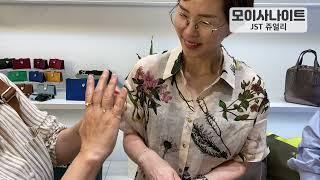 [myBRAND] 천연에 가장 가까운 다이아몬드, 모이사나이트 | JST 쥬얼리