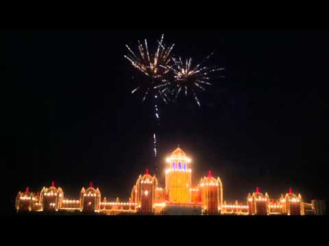 Firework Islamia College