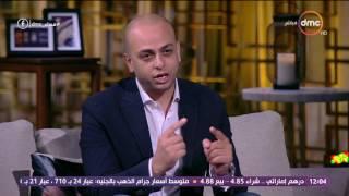 أحمد مراد: تراب الماس قريبًا في عمل سينمائي...مصراوى
