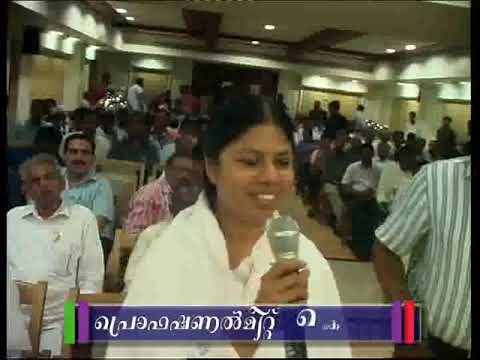 B.K Anila Teacher (Prajapita Brahma Kumaris Ishwariya Vishwa Vidyalaya) Ask a question to MM Akbar