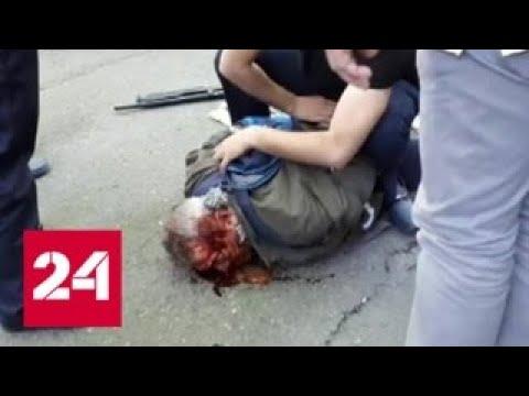На банк в Ереване совершено вооруженное нападение - Россия 24