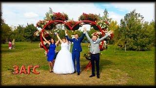 24.09.2016 - Свадьба Комаров - ЗАГС