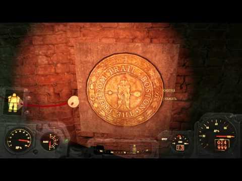 Fallout 4. Расшифровка чипа охотника и вход в Институт