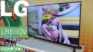 lG LB690V  - телевизор со Smart TV и пультом-указкой - Обзор от Comfy.ua