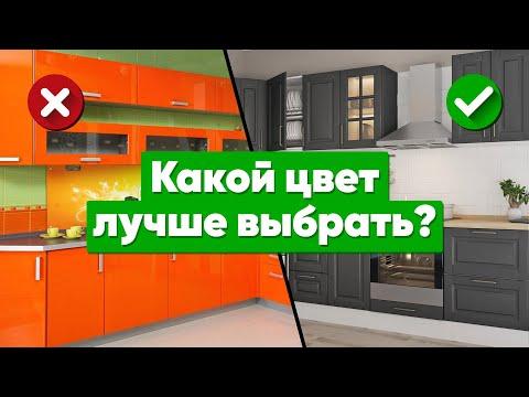 💡 15 Лайфхаков для маленькой кухни. Советы для интерьера кухни 6 квадратов.