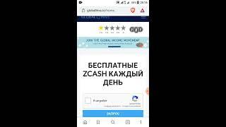 Реальный заработок криптоволюты новичку 2020!Real earnings of cryptocurrencies for a beginner 2020!