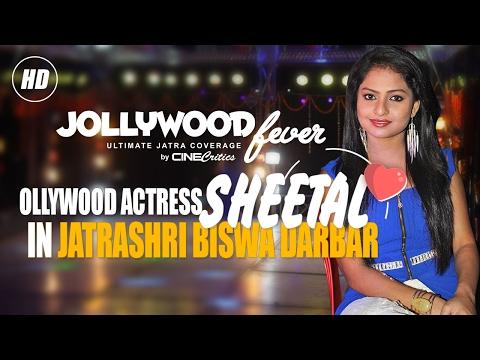 Ollywood Actress Seetal in Jatra Shri Biswa Darbar - Khandagiri Jatra 2017 - Jollywood Fever