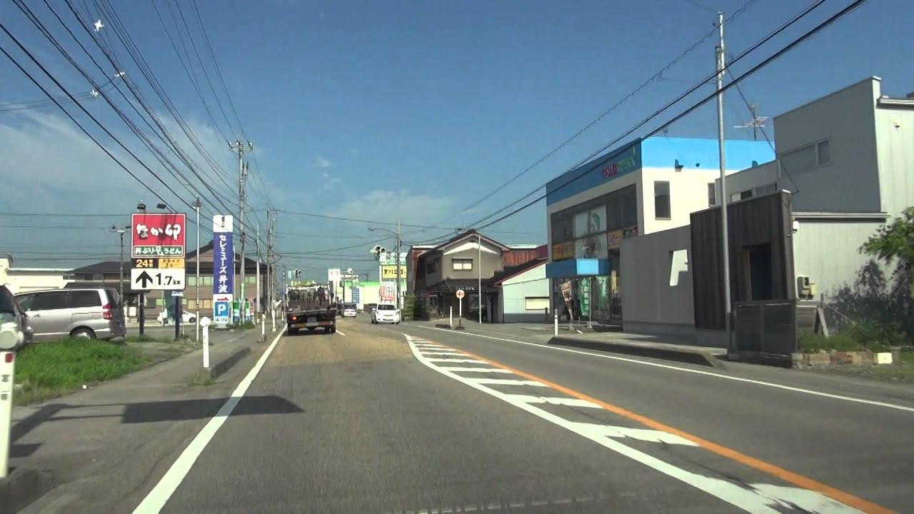富山県道44号富山高岡線(Part2...