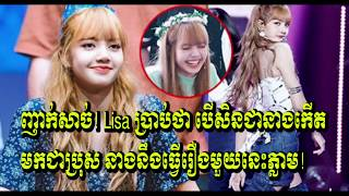 Cambodia news, Cambodia news today, Khmer news 2018,  Share World,