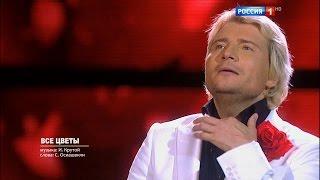 """Николай Басков - Все Цветы (ШОУ """"ИГРА"""")"""