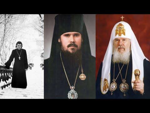 Другого пути я не ведал   Патриарх Московский и всея Руси Алексий II
