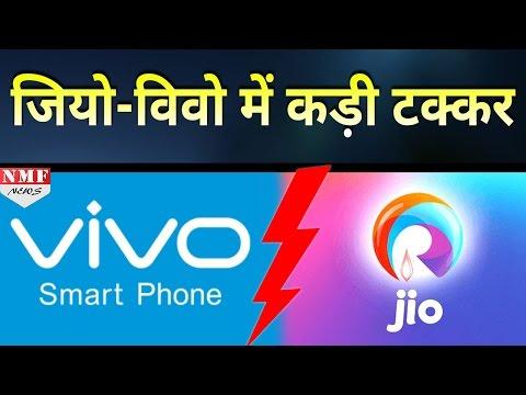 Team India के Sponsorship rights लेने के लिए JIO और VIVO में मची होड़