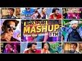 #1 Bhojpuri Non-stop || mashup DJ remix || of all singers || new Bhojpuri songs non stop dj mix 2020