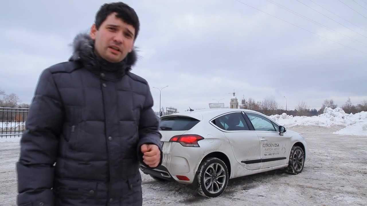 Продажа автомобилей ситроен дс4 по дилерским ценам в москве. Информация об автомобиле citroen ds4 на сайте.