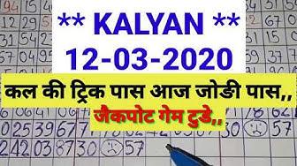 Kalyan matka **12-03-2020** Jackpot Jodi trick today // Kalyan satta matka bazaar