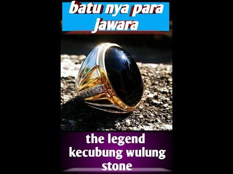 Batu Hitam Kecubung Wulung Batu Sakti Batunya Para Jawara