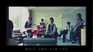 Repeat youtube video Mayday五月天【突然好想你Suddenly missing you so bad】MV官方完整版