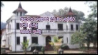 Dharmaraja College Batch 2002 AGM Welcome