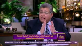شاهد.. وزير التعليم العالي: التشريعات سبب فشل البحث العلمي في مصر