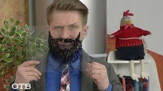 """Выставка """"Анекдот с бородой"""""""