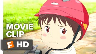 Mirai Movie Clip - Kun Learns to Ride (2018) | Movieclips Indie