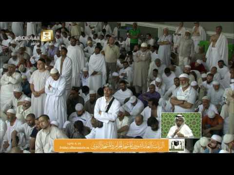 خطبة الجمعة في الحرم المكي : 19 رمضان 1437 : الشيخ صالح بن حميد