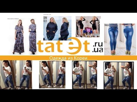 Женские туфли на небольшом каблуке Баскони - YouTube