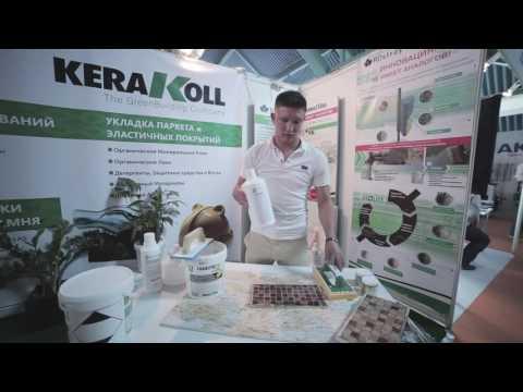 Нанесение фуги для плитки стекла и керамики Fugalite Eco