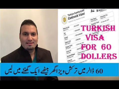 How To Get Turkey Visa | Turkish E Visa Application Process | Tas Qureshi