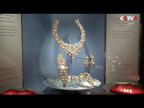 Dubai Pearl Museum Preserves Pearl History