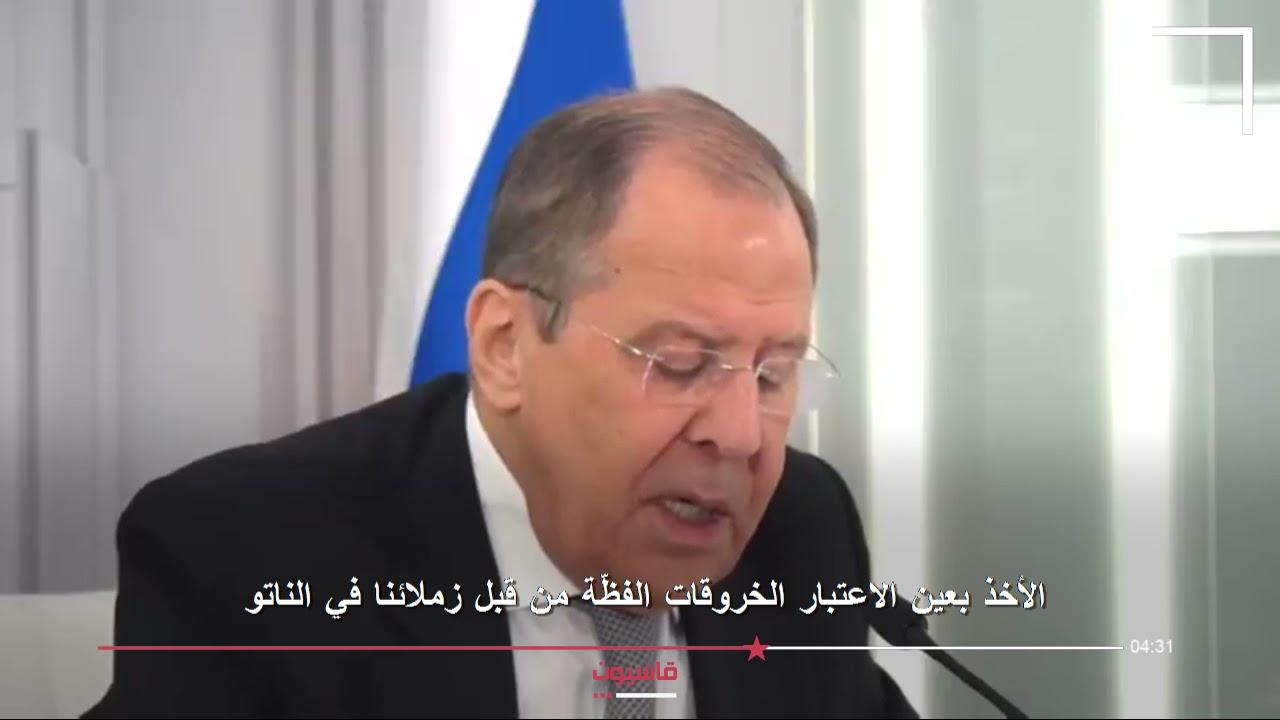 وزير الخارجية الروسي حول بدائل نظام سويفت الغربي  - نشر قبل 7 ساعة