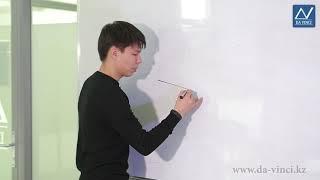 10 класс, 17 урок, Признак перпендикулярности прямой и плоскости