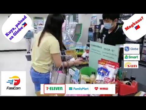 Paano mag paload sa 7/11 Taiwan ng Globe, Smart& Sun  Fascon? 🇹🇼🇵🇭😳