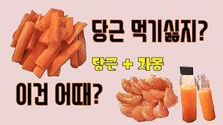 [Hurom] 휴롬 알파-다이어트에 좋은 자몽당근 쥬스…