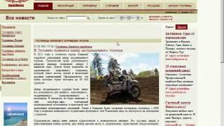 Что такое биржа ссылок sape.ru / SEO словарь