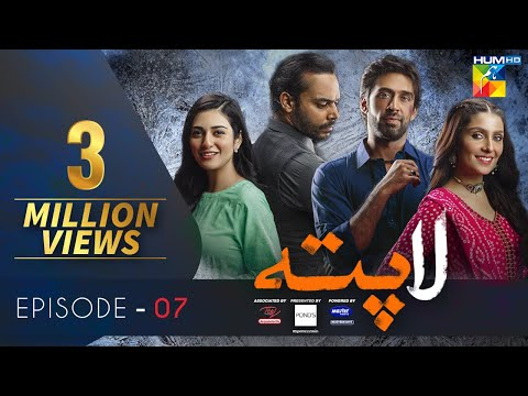 Laapata Episode 7   Eng Sub   HUM TV Drama   25 Aug, Presented by PONDS, Master Paints & ITEL Mobile