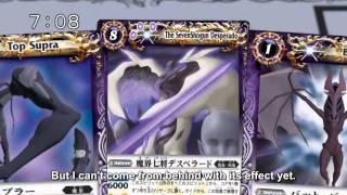 Battle Spirits Shounen Toppa Bashin ep 20 (1/2)